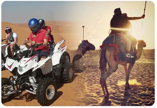 cmael-tour-packages-dubai, camel riding dubai, camel tour safari dubai-001